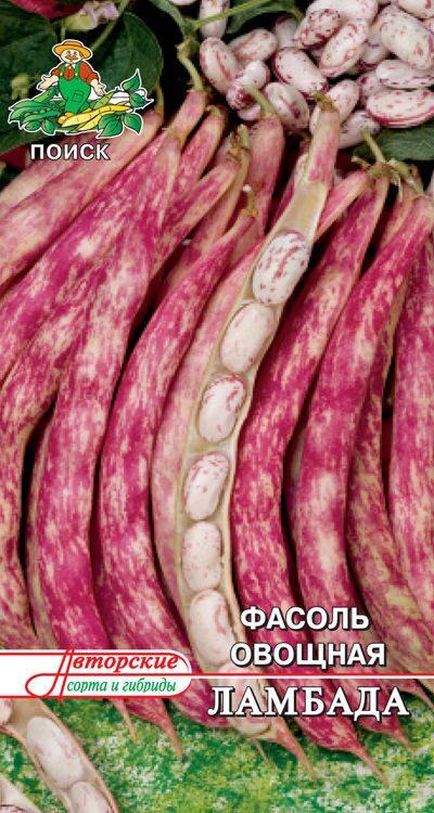 Фасоль овощная Ламбада